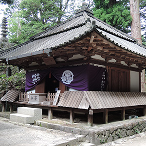 Okuno-in Mie-do, or Mie-do Hall of the Inner Sanctuary