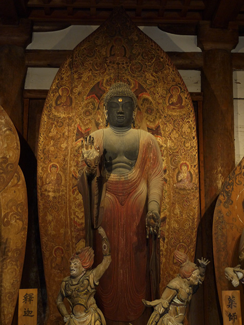 Shaka Nyorai, or the Buddha of Enlightenment
