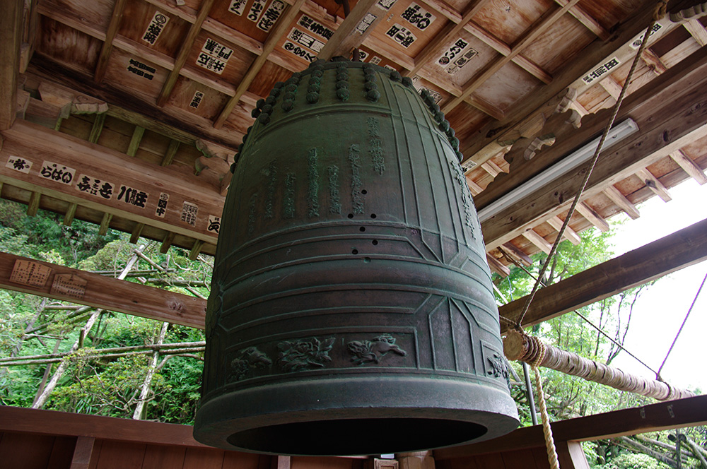 Shōrō-do, or the Bell Tower